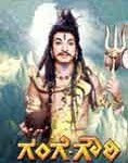 Gange Gowri (1967) - Kannada Movie