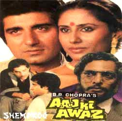 Aaj Ki Awaz (1984) - Hindi Movie