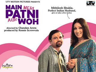 Main, Meri Patni... Aur Woh! movie