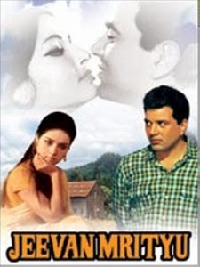Jeevan Mrityu (1970) - Hindi Movie