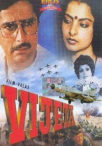 Vijeta (1982) - Hindi Movie