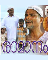 Raamaanam (2009 - movie_langauge) -