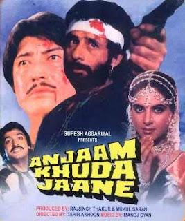Anjaam Khuda Jaane (1989) - Hindi Movie