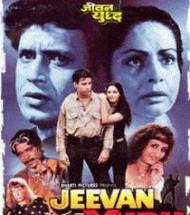 Jeevan Yudh (1997) - Hindi Movie