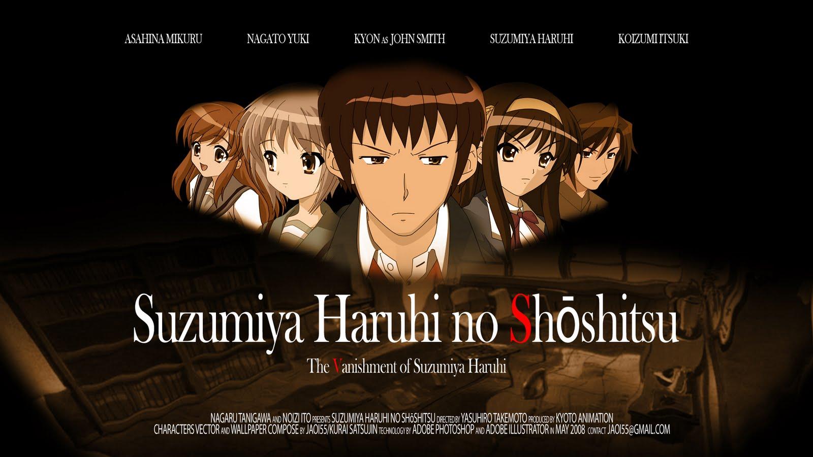 El rincón de Kesto Haruhi_movie_poster