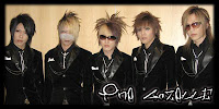 the GazettE band picture