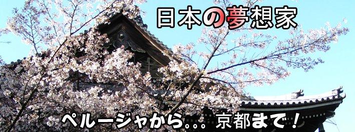 Japan Dreamer