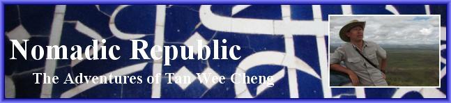 Nomadic Republic