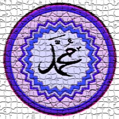 Gambar Kaligrafi Muhammad SAW Keistimewaan Rasulullah Dunia Islam