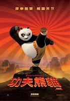 《功夫熊貓》電影海報