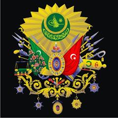 Osmanlı Devlet Nişanı