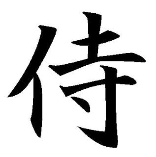 [FC] Academia Chateau d´la Rose. Simbolo+samurai