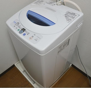 Sayonara Sale Washing Machine Quot Hitachi Air Spin Quot