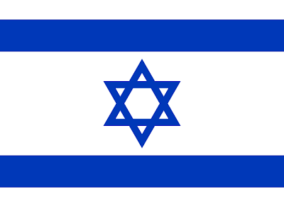 660px-Flag_of_Israel_svg.png