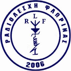 Το Σήμα της Ραδιολέσχης Φλώρινας