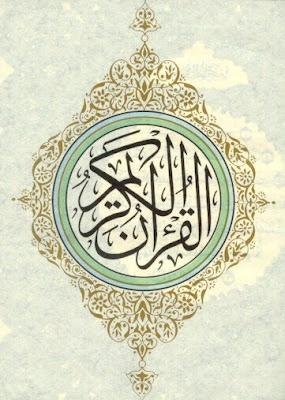 www.quran urdu.com
