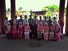 The RBT's Teachers