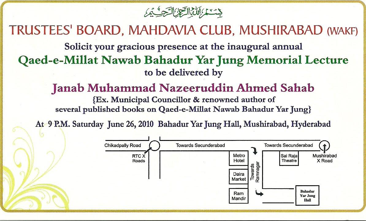 Official Blog]: Qaed-e-Millat Nawab Bahadur Yar Jung Memorial Lecture