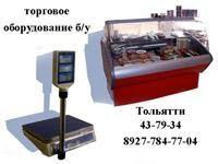 Торговые Холодильники выкуп и продажа б/у и новые.Фото