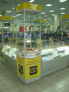 стеллажи, витрины , прилавки торговые б/у, почти новые, очень низкие цены распродажа в Тольятти низкие цены б/у почти новое.ФОТО