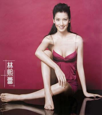 Lin Xi Lei