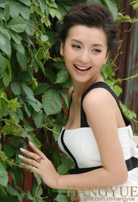 Chen Hao Picture