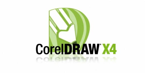 download aplikasi keygen coreldraw x4
