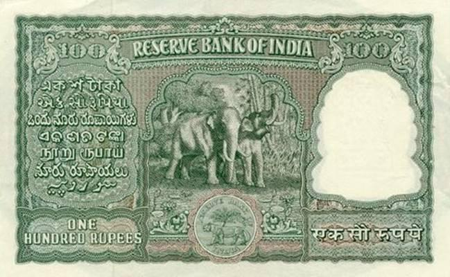 how to send money from india to sri lanka online