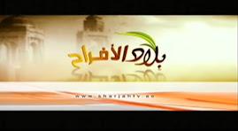 عالمنا الجليل د/عمر عبد الكافي على الشارقة