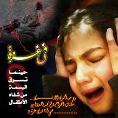 شارك في حملة المليون توقيع لأجل غزة