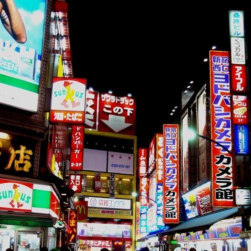 Tokyo La mejor ciudad del mundo