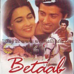 badal hindi movie