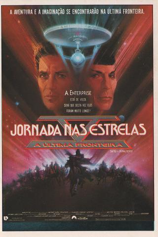 Download Jornada nas Estrelas 5: A Última Fronteira   Dublado