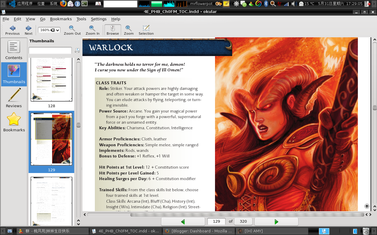 [warlock.png]