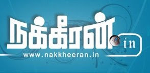 Nakeeran Tamil Magazine Website
