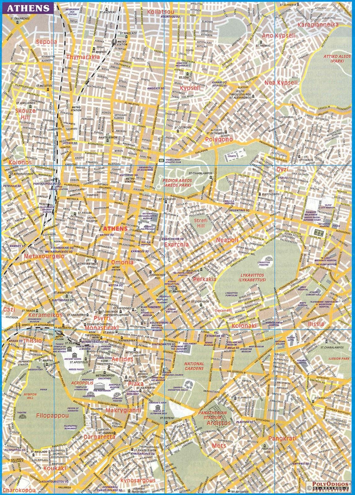 MAPS OF GREECE: MAP OF CITIES OF GREECE, PLAN DE VILLES DE