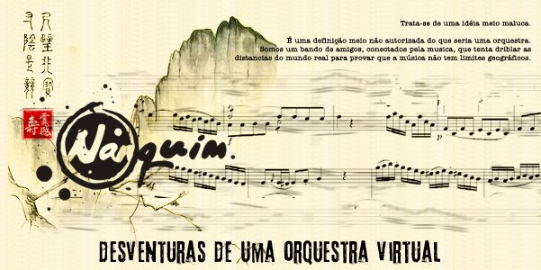 As desventuras de uma orquestra virtual.
