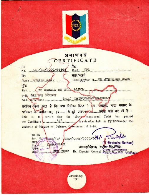 ncc certificate certificates