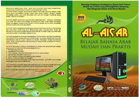 Dvd Arab 33
