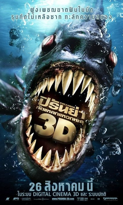 piranha 3d movie torrent download