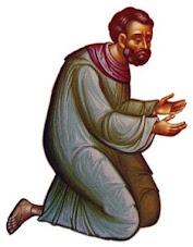 «Ο υψών εαυτόν ταπεινωθήσεται, ο δε ταπεινών εαυτόν υψωθήσεται» (Λουκά κεφ. ιη' στίχος 14).