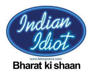 Indian Idiot