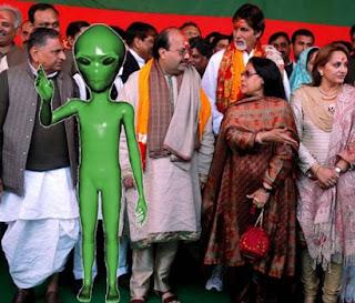Amar Singh's Company