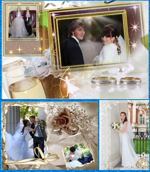 Best Wedding Frames. 37 PNG |1440x2000-2550x1795 | 300 dpi |156,2 Mb | rar