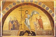 Πειραϊκή Εκκλησία (91.2)