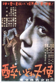 The Gentlemen's Blog to Midnite Cinema: April 2010