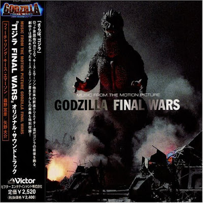 Godzilla Final Wars OST