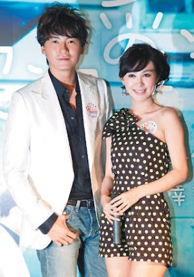 ethan ruan and joe chen dating
