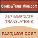 OneHourTranslation.Com