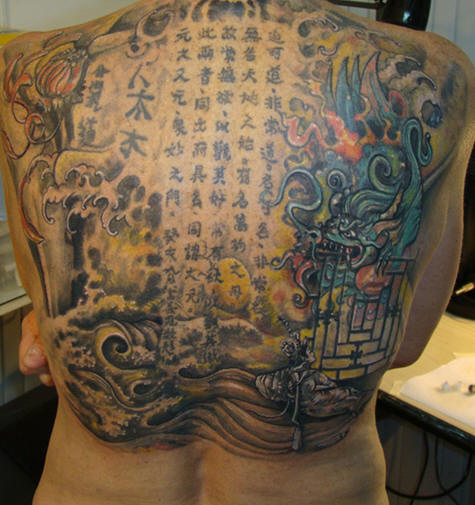 Asian themed back piece tattoo. Posted by tatuaż at 5:58 AM